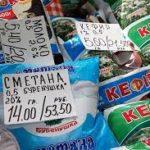 Крым ждёт в гости